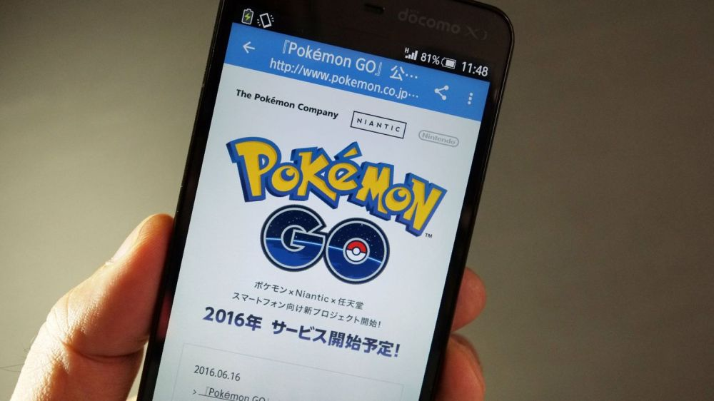 pokemon-go-le-jeu-gratuit-et-numerique-base-sur-les-animaux-mythiques-a-la-myriade-de-formes-et-de-pouvoirs-inventes-par-le-japonais-nintendo-il-y-a-vingt-ans-est-devenu-un-phenomene-en-moins-d-une-semaine_5637295